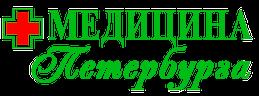 Медицина Петербурга